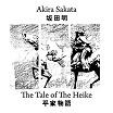 akira sakata-the tale of the heike 2lp