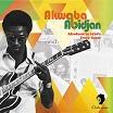 various-akwaba abidjan: afrofunk in 1970's ivory coast 2lp