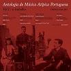 various-antologia de música atípica portuguesa vol 1: o trabalho lp