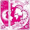ariel kalma-musique pour la rêve et l'amour 2lp