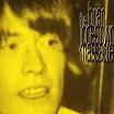 brian jonestown massacre-if i love you? lp