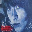 brian jonestown massacre-this is why you love me ep