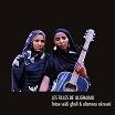 fatou seidi ghali & alamnou akrouni-les filles de illighadad lp