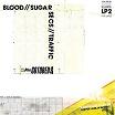 gotobeds-blood//sugar//secs//traffic cd