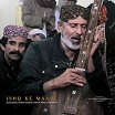 various-ishq ke maare: sufi songs from sindh & punjab, pakistan lp