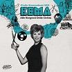 kema-alle sorgenti delle civilta 10