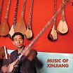 music of xinjiang: kazakh & uyghur music of central asia sublime frequencies