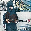 muslimgauze-izlamaphobia 2cd
