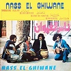 nass el ghiwane-s/t lp