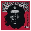 revolutionaries sounds vol 2 deeper knowledge