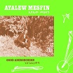 ayalew mesfin good aderegechegn (blindsided by love) now-again