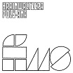 brainwaltzera - poly-ana