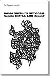damo suzuki's network featuring château laut-ausland cs