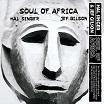 hal singer & jef gilson-soul of africa lp