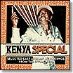 east african recordings kenya special selected