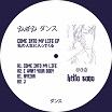 keita sano-come into my life ep