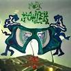 max fowler-s/t 12