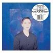 midori takada & masahiko satoh-lunar cruise lp+cd