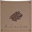 muslimgauze-maroon