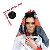 philipp gorbachev-silver album LP