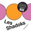 robert cohen-solal - les shadoks lp+7