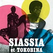 siassia & tokobina-s/t ep