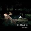 tujiko noriko-my ghost comes back cd